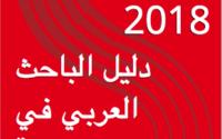منهجية - كتب منهجية PDF