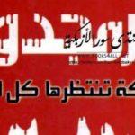 كتاب هرمجدون معركة تنتظرها كل الأديان pdf