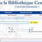 بوابة مكتبة جامعة قسنطينة ألاف المذكرات في جميع التخصصات