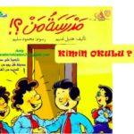 قصص تركية عربية مترجمة pdf
