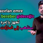 كورس: عبارات مستخدمة في البيت والشارع التركي PDF