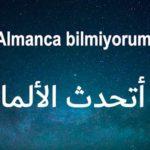 كورس : أهم الكلمات التركية والعبارات pdf